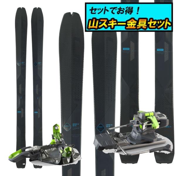 8月20日まで5万円以上の注文でクーポン利用で超お買い得!山スキー金具セット20-21ELANエランIBEX 94 Carbon XLTアイベックス94カーボンXLT+G3 ZED12ブレーキ付