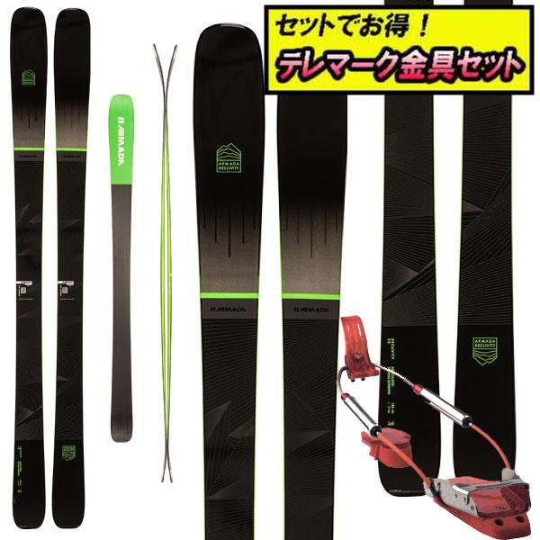 8月20日まで5万円以上の注文でクーポン利用で超お買い得!早期予約受付中山スキー金具セット20-21ARMADA アルマダDECLIVITY 92Tiデクリヴィティー92Ti+G3 Targa X-Mountain