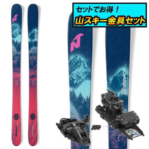 8月20日まで5万円以上の注文でクーポン利用で超お買い得!早期予約受付中山スキー金具セット20-21NORDICA ノルディカSANTA ANA 93サンタアナ93+Dynafit ST ROTATION 10