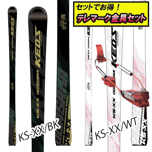 8月20日まで5万円以上の注文でクーポン利用で超お買い得!早期予約受付中テレマーク金具セット20-21オガサカ OGASAKA KS-XX+G3 Targa X-Mountain