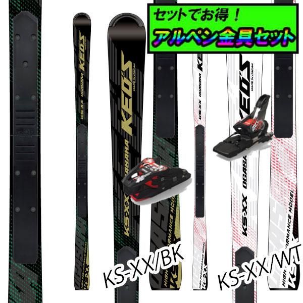 5月31日までのSPECIAL PRICE!早期予約受付中20-21オガサカ OGASAKA KS-XX +FM585+Marker XCOMP12金具セット