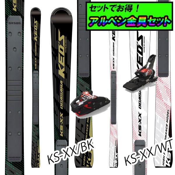 8月20日まで5万円以上の注文でクーポン利用で超お買い得!早期予約受付中20-21オガサカ OGASAKA KS-XX +SR585+Marker XCOMP12金具セット