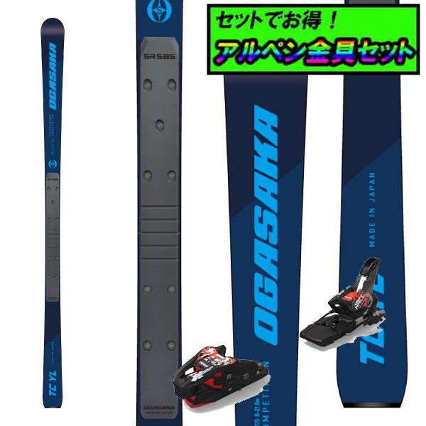 8月20日まで5万円以上の注文でクーポン利用で超お買い得!早期予約受付中20-21オガサカ OGASAKA TC-YL +SR585+Marker XCOMP12金具セット