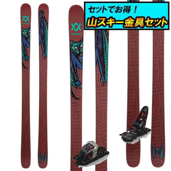 8月20日まで5万円以上の注文でクーポン利用で超お買い得!早期予約受付中山スキー金具セット20-21VOLKL フォルクルBASH 81バッシュ81+MARKER DUKE PT12