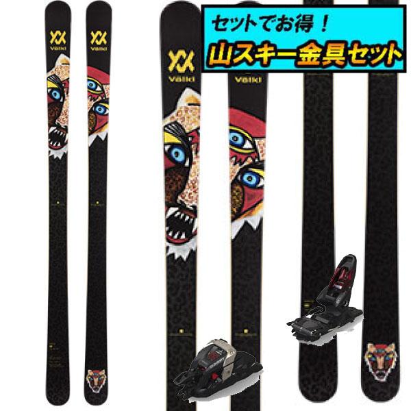 8月20日まで5万円以上の注文でクーポン利用で超お買い得!早期予約受付中山スキー金具セット20-21VOLKL フォルクルBASH 86バッシュ86+MARKER DUKE PT12