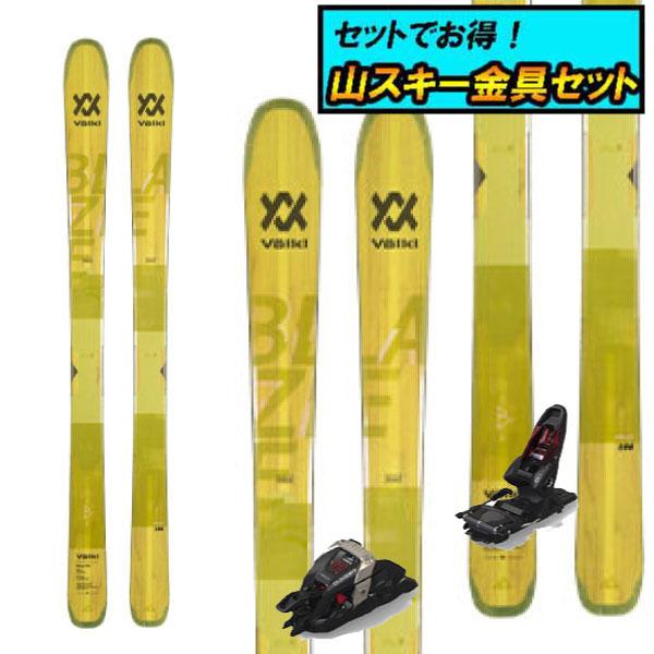 8月20日まで5万円以上の注文でクーポン利用で超お買い得!早期予約受付中山スキー金具セット20-21VOLKL フォルクルBLAZE 106ブレイズ106+MARKER DUKE PT12