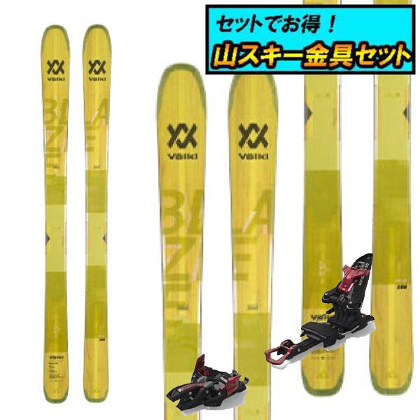 8月20日まで5万円以上の注文でクーポン利用で超お買い得!早期予約受付中山スキー金具セット20-21VOLKL フォルクルBLAZE 106ブレイズ106+MARKER KINGPIN 10