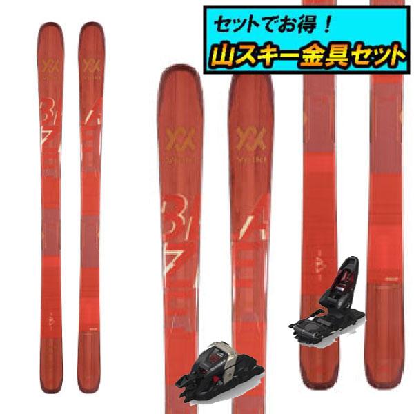 8月20日まで5万円以上の注文でクーポン利用で超お買い得!早期予約受付中山スキー金具セット20-21VOLKL フォルクルBLAZE 94ブレイズ94+MARKER DUKE PT12