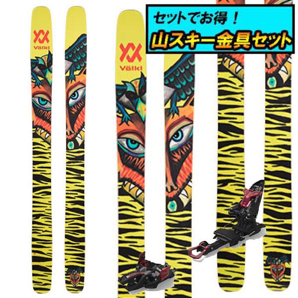 8月20日まで5万円以上の注文でクーポン利用で超お買い得!早期予約受付中山スキー金具セット20-21VOLKL フォルクルREVOLT 121リボルト121+MARKER KINGPIN 10