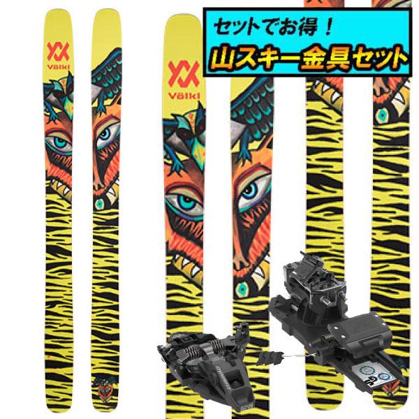 8月20日まで5万円以上の注文でクーポン利用で超お買い得!早期予約受付中山スキー金具セット20-21VOLKL フォルクルREVOLT 121リボルト121+DYNAFIT ST ROTATION 10