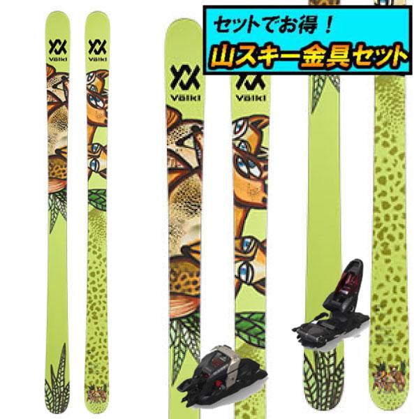 8月20日まで5万円以上の注文でクーポン利用で超お買い得!早期予約受付中山スキー金具セット20-21VOLKL フォルクルREVOLT 87リボルト87+MARKER DUKE PT12