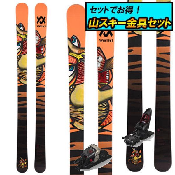 8月20日まで5万円以上の注文でクーポン利用で超お買い得!早期予約受付中山スキー金具セット20-21VOLKL フォルクルREVOLT 95リボルト95+MARKER DUKE PT12