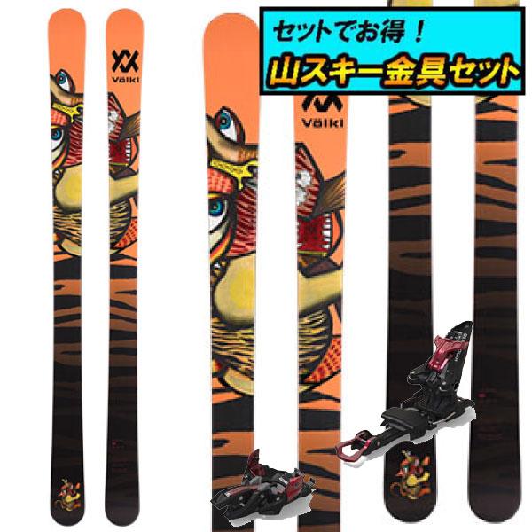 8月20日まで5万円以上の注文でクーポン利用で超お買い得!早期予約受付中山スキー金具セット20-21VOLKL フォルクルREVOLT 95リボルト95+MARKER KINGPIN 10