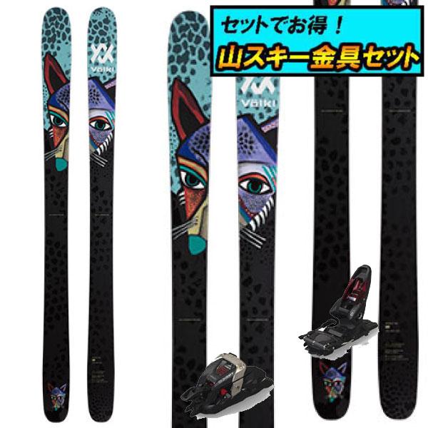 8月20日まで5万円以上の注文でクーポン利用で超お買い得!早期予約受付中山スキー金具セット20-21VOLKL フォルクルREVOLT 104リボルト104+MARKER DUKE PT12