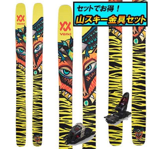 8月20日まで5万円以上の注文でクーポン利用で超お買い得!早期予約受付中山スキー金具セット20-21VOLKL フォルクルREVOLT 121リボルト121+MARKER DUKE PT12