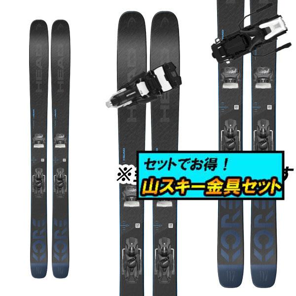 8月20日まで5万円以上の注文でクーポン利用で超お買い得!早期予約受付中山スキー金具セット20-21HEAD ヘッドKORE117コア117+ATOMIC SHIFT10