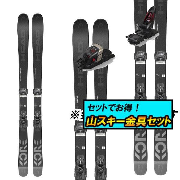8月20日まで5万円以上の注文でクーポン利用で超お買い得!早期予約受付中山スキー金具セット20-21HEAD ヘッドKORE87コア87+Marker DUKE PT12