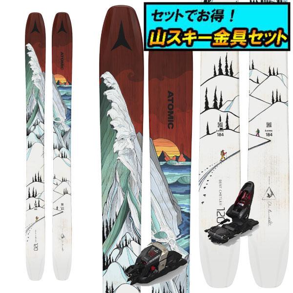 8月20日まで5万円以上の注文でクーポン利用で超お買い得!早期予約受付中山スキー金具セット20-21ATOMIC アトミックBENT CHETLER 120ベンチュラー120+Marker DUKE PT12