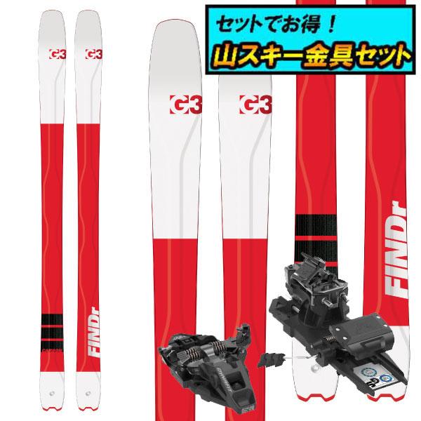 8月20日まで5万円以上の注文でクーポン利用で超お買い得!早期予約受付中山スキー金具セット20-21G3ジースリーFINDr 94ファインダー94+Dynafit ST ROTATION10