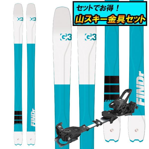 8月20日まで5万円以上の注文でクーポン利用で超お買い得!早期予約受付中山スキー金具セット20-21G3ジースリーFINDr 94SWIFTファインダー94スイフト+Tyrolia AMBITION 10AT