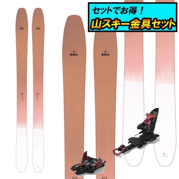 8月20日まで5万円以上の注文でクーポン利用で超お買い得!早期予約受付中山スキー金具セット20-21RMU ロッキーマウンテンアンダーグラウンドVALHALLA 97バルハラ97+Marker KINGPIN10