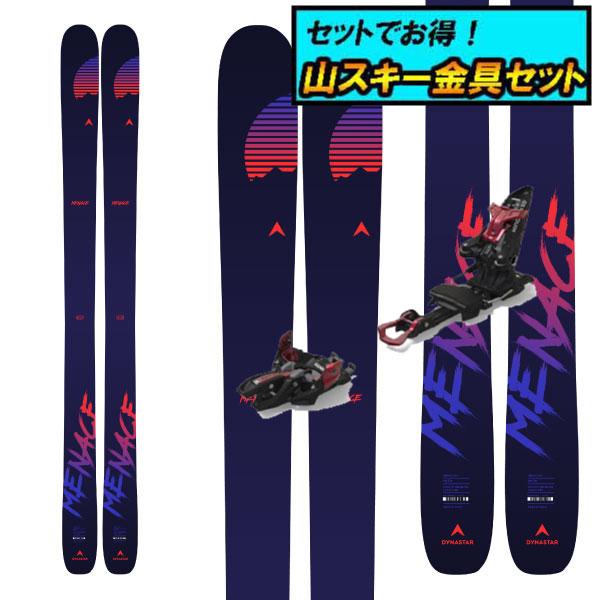 6月30日までのSPECIAL PRICE!早期予約受付中山スキー金具セット20-21DYNASTAR ディナスターMENACE90メナス90+Marker KINGPIN 10