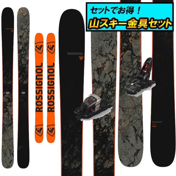 8月20日まで5万円以上の注文でクーポン利用で超お買い得!早期予約受付中山スキー金具セット20-21ROSSIGNOL ロシニョールBLACKOPS GAMERブラックオプスゲーマー+Marker DUKE PT12