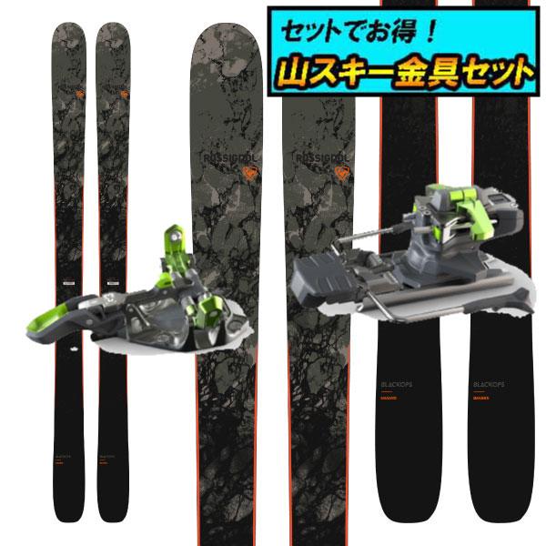 8月20日まで5万円以上の注文でクーポン利用で超お買い得!早期予約受付中山スキー金具セット20-21ROSSIGNOL ロシニョールBLACKOPS SMASHERブラックオプススマッシャー+G3 ZED12ブレーキ付