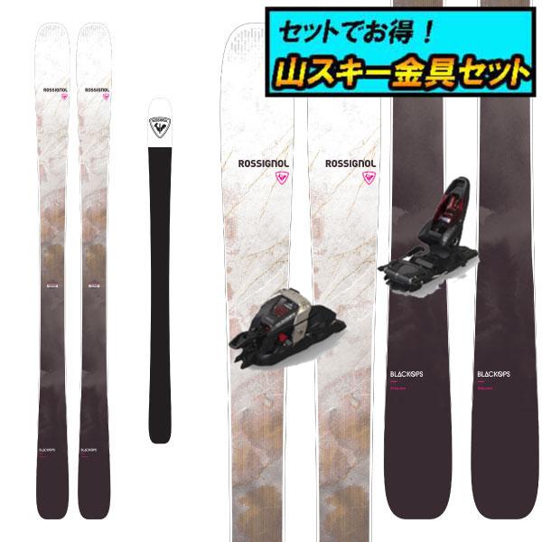 8月20日まで5万円以上の注文でクーポン利用で超お買い得!早期予約受付中山スキー金具セット20-21ROSSIGNOL ロシニョールBLACKOPS W STARGAZERブラックオプス W スターゲーザー+Marker DUKE PT12