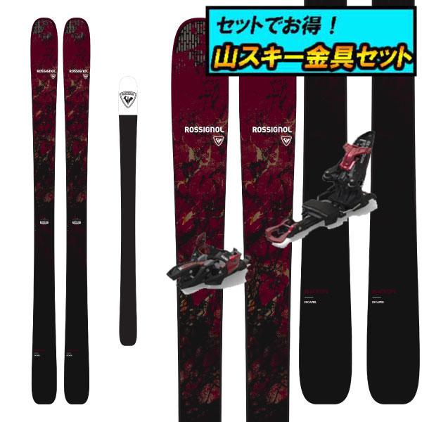 8月20日まで5万円以上の注文でクーポン利用で超お買い得!早期予約受付中山スキー金具セット20-21ROSSIGNOL ロシニョールBLACKOPS ESCAPERブラックオプスエスケイパー+Marker KINGPIN 10