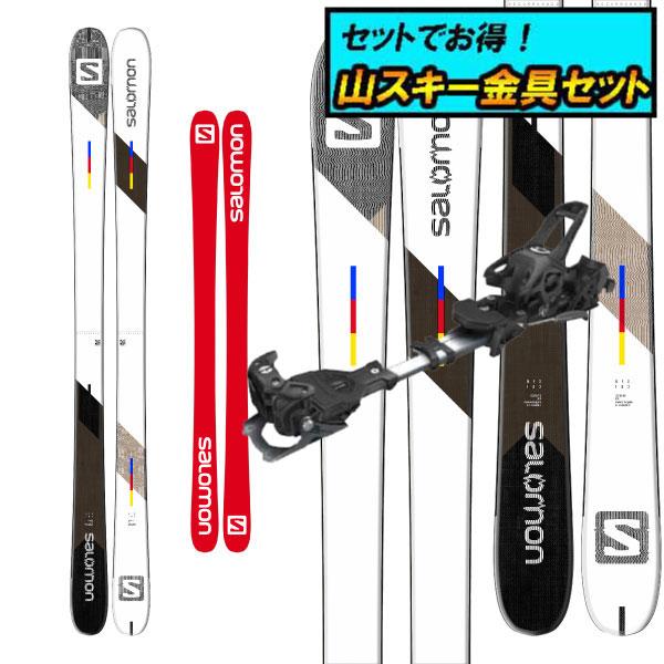 8月20日まで5万円以上の注文でクーポン利用で超お買い得!早期予約受付中山スキー金具セット20-21SALOMON サロモンNFX+Tyrolia AMBITION 10AT