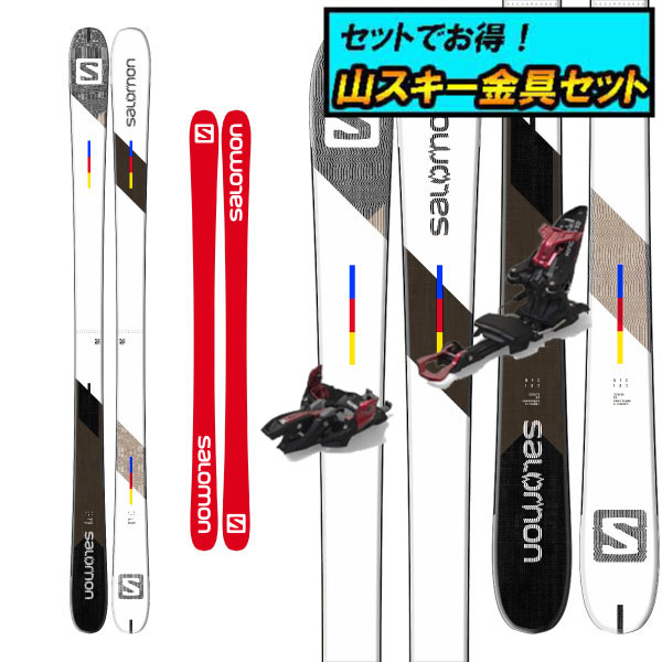8月20日まで5万円以上の注文でクーポン利用で超お買い得!早期予約受付中山スキー金具セット20-21SALOMON サロモンNFX+Marker KINGPIN 10