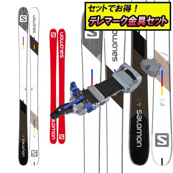 8月20日まで5万円以上の注文でクーポン利用で超お買い得!早期予約受付中テレマーク金具セット20-21SALOMON サロモンNFX+22designs LYNX
