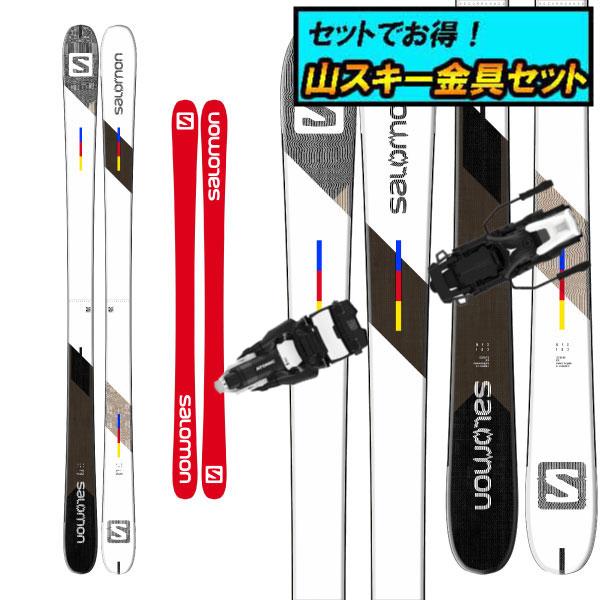 8月20日まで5万円以上の注文でクーポン利用で超お買い得!早期予約受付中山スキー金具セット20-21SALOMON サロモンNFX+Atomic SHIFT MNC10