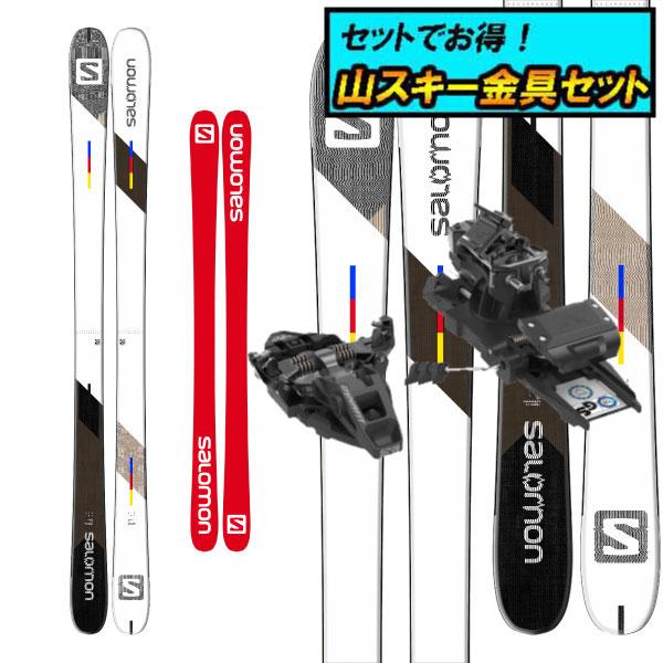 8月20日まで5万円以上の注文でクーポン利用で超お買い得!早期予約受付中山スキー金具セット20-21SALOMON サロモンNFX+Dynafit ST ROTATION 10