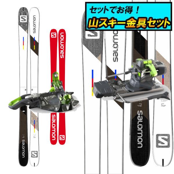 8月20日まで5万円以上の注文でクーポン利用で超お買い得!早期予約受付中山スキー金具セット20-21SALOMON サロモンNFX+G3 ZED12ブレーキ付
