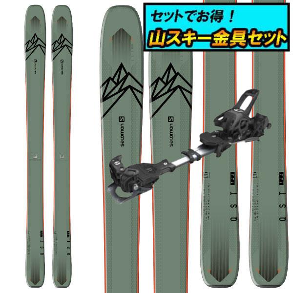 8月20日まで5万円以上の注文でクーポン利用で超お買い得!早期予約受付中山スキー金具セット20-21SALOMON サロモンQST 106クエスト106+Tyrolia AMBITION 10AT