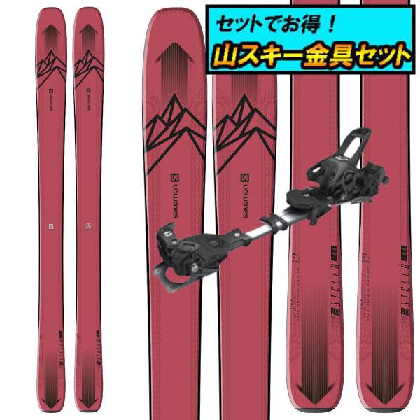 8月20日まで5万円以上の注文でクーポン利用で超お買い得!早期予約受付中山スキー金具セット20-21SALOMON サロモンQST STELLA 106クエストステラ106+Tyrolia AMBITION 10AT