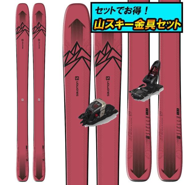 8月20日まで5万円以上の注文でクーポン利用で超お買い得!早期予約受付中山スキー金具セット20-21SALOMON サロモンQST STELLA 106クエストステラ106+Marker DUKE PT12