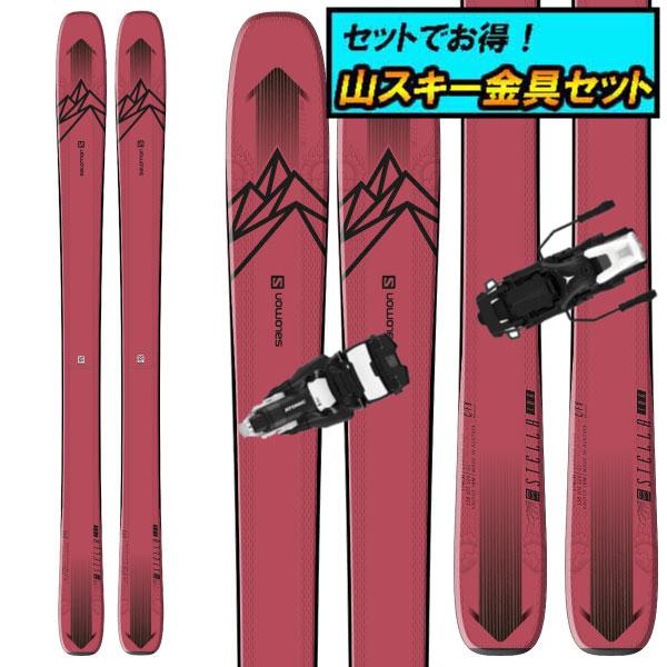 8月20日まで5万円以上の注文でクーポン利用で超お買い得!早期予約受付中山スキー金具セット20-21SALOMON サロモンQST STELLA 106クエストステラ106+Atomic SHIFT MNC10