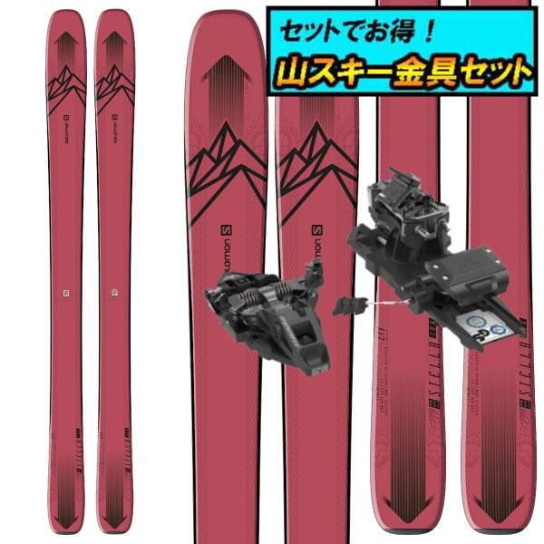 8月20日まで5万円以上の注文でクーポン利用で超お買い得!早期予約受付中山スキー金具セット20-21SALOMON サロモンQST STELLA 106クエストステラ106+Dynafit ST ROTATION 10