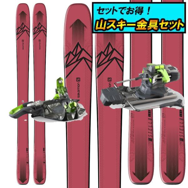 8月20日まで5万円以上の注文でクーポン利用で超お買い得!早期予約受付中山スキー金具セット20-21SALOMON サロモンQST STELLA 106クエストステラ106+G3 ZED12ブレーキ付