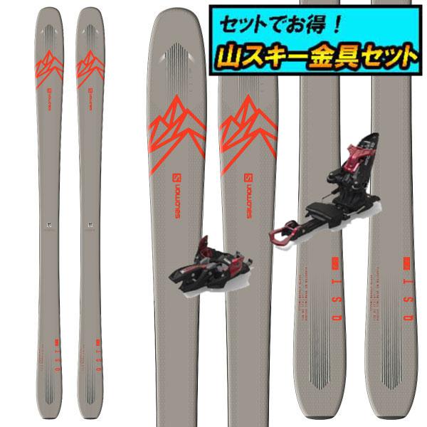 8月20日まで5万円以上の注文でクーポン利用で超お買い得!早期予約受付中山スキー金具セット20-21SALOMON サロモンQST 85クエスト85+Marker KINGPIN 10