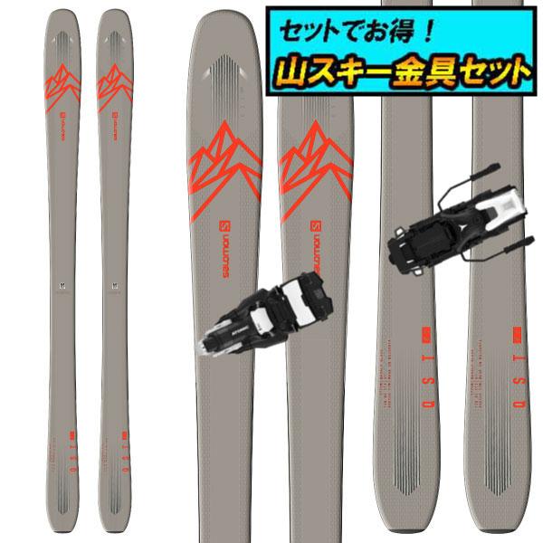 8月20日まで5万円以上の注文でクーポン利用で超お買い得!早期予約受付中山スキー金具セット20-21SALOMON サロモンQST 85クエスト85+Atomic SHIFT MNC10