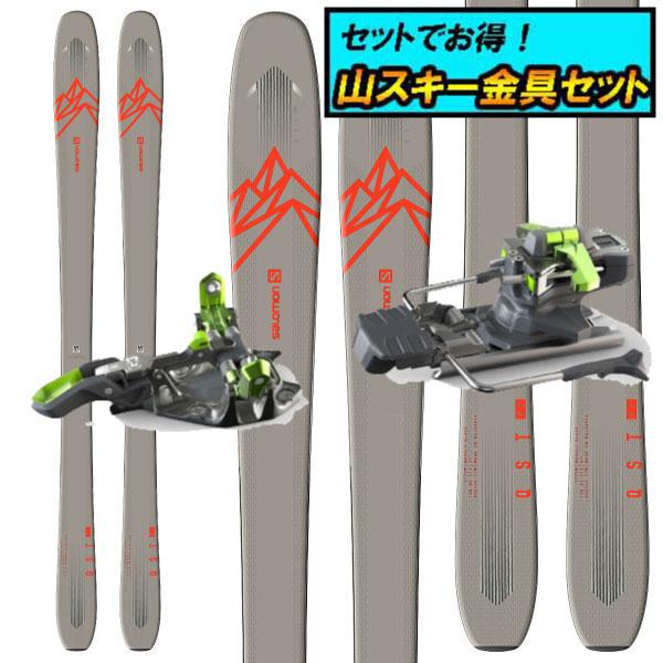 8月20日まで5万円以上の注文でクーポン利用で超お買い得!早期予約受付中山スキー金具セット20-21SALOMON サロモンQST 85クエスト85+G3 ZED12ブレーキ付