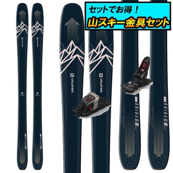 8月20日まで5万円以上の注文でクーポン利用で超お買い得!早期予約受付中山スキー金具セット20-21SALOMON サロモンQST MYRIAD 85クエストミリアド85+Marker DUKE PT12