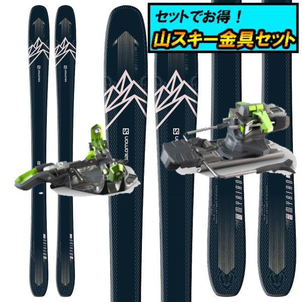 8月20日まで5万円以上の注文でクーポン利用で超お買い得!早期予約受付中山スキー金具セット20-21SALOMON サロモンQST MYRIAD 85クエストミリアド85+G3 ZED12ブレーキ付
