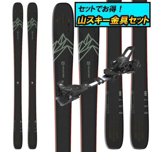 8月20日まで5万円以上の注文でクーポン利用で超お買い得!早期予約受付中山スキー金具セット20-21SALOMON サロモンQST 92クエスト92+Tyrolia AMBITION 10AT