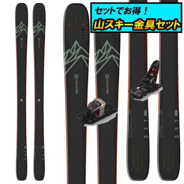 8月20日まで5万円以上の注文でクーポン利用で超お買い得!早期予約受付中山スキー金具セット20-21SALOMON サロモンQST 92クエスト92+Marker DUKE PT12