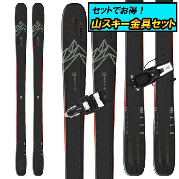 8月20日まで5万円以上の注文でクーポン利用で超お買い得!早期予約受付中山スキー金具セット20-21SALOMON サロモンQST 92クエスト92+Atomic SHIFT MNC10